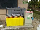 江苏大学废水处理设备实验室全自动装置