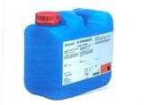 瑞士波洱/borer deconex® 25 ORANACID有机酸性中和剂