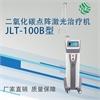 激光手术设备超脉冲CO2激光治疗仪生产厂家