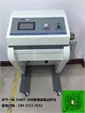 前沿ZAMT-80B多功能医用臭氧治疗仪