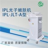 激光美容室必备仪器IPL光子嫩肤仪厂家售价