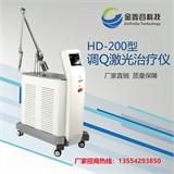 医用光电设备调Q激光治疗仪哪个品牌性价比高