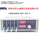 百士康NRZ-20R-A内热式针灸治疗仪厂家热卖