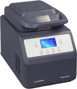 奥盛Bioprep-24R制冷型生物样品均质仪