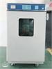 环氧乙烷消毒柜,环氧乙烷气体,眼科专用灭菌器