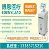 博恩BE-5000型中医定向透药治疗仪脉冲导药+一次性耗材