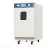 环氧乙烷灭菌柜 三强医械 低温灭菌器 医用内镜腔镜消毒设备 普通