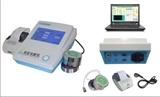 淀粉水分活度测定仪/食品水分活度分析仪