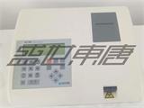 BT200尿液分析仪报价 国产尿液分析仪 尿液分析仪厂家
