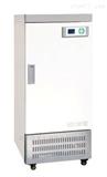 微控生化培养箱SHP-80