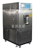 高低温湿热环境测试箱