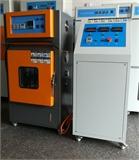 温控型电池短路试验机