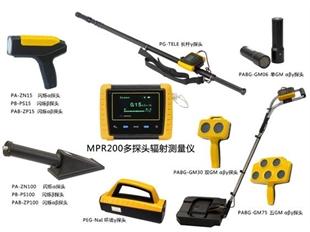 α β γ射线测量仪
