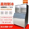 广州冰赫制冰机BH-2000P实验室医用制冰机厂家