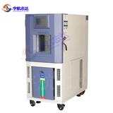 北京双85试验箱 高低温恒温恒湿机