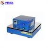 机械式高频随机波电磁式振动台