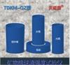 天枢星牌TDKM-QZ型吸声板用粒状棉纤维强度试验仪
