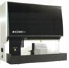 全自动尿有形成分分析仪科宝XS型