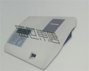 尿液分析仪报价 医院化验室尿机分析仪