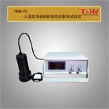 TDSB-FS型人造装饰板耐积垢性反射率试验仪