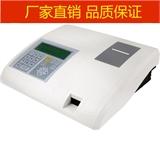 BT600尿常规分析仪 实验室器械尿液分析仪