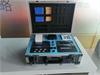 供应环境检测机构监测CODMC-200B便携式COD快速测定消解仪