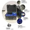 油烟含量仪器MC-7026油烟(非甲烷总烃)快速油烟检测仪