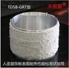 天枢星牌TDSB-GRT型人造板多用途铝合金容器