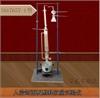 天枢星牌TD17657-1型穿孔萃取法人造饰面板甲醛释放量试验仪
