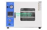 上海靳澜仪器制造有限公司真空干燥箱