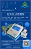 挂面水分活度检测仪种类/出厂价格