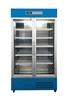 避光型BL-YC660L防爆冷藏冰箱