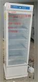 BL-Y260C实验室防爆试剂冷藏柜