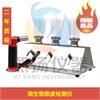 微生物限度仪3泵头内置泵YZW-300