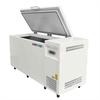 防爆冰柜BL-DW458HW超低温防爆冷冻冰柜