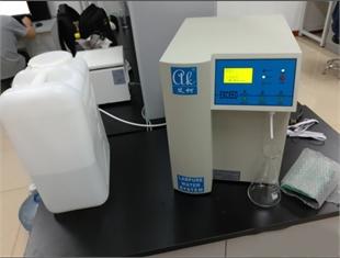 云南省农科院在使用的Exceed系列超纯水机