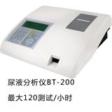 BT200医院用尿液分析仪 尿机检测仪厂家报价