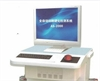 英国DATSUN动脉硬化检测系统