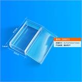 五格透明连盖抗体孵育盒