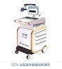 CCY-IA型高性能磁场刺激仪