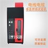DJC-1单根电线电缆垂直燃烧试验机/阻燃测试仪电线电缆垂直燃烧仪
