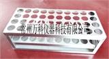 实验室不锈钢试管架