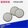 超低排放专用烟尘 铝箔 托网 烟尘低浓度钛合金采样头配套