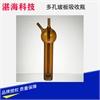 二氧化硫吸收瓶 多孔玻板吸收瓶 吸收管 白色棕色10ml/25ml/50ml