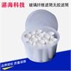 玻璃纤维滤筒无胶滤筒1#2#3#滤筒 烟尘烟气 玻纤滤膜 47mm 90mm