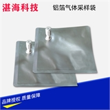 气体采样袋铝箔取样袋气体集气袋0.5L 500ml采气袋 大气采样