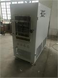 上海0.5平方冷冻干燥机多肽生物冻干机