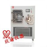 实验室生物酶冻干机XY-FD-S10多肽冷冻干燥机