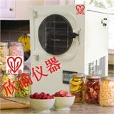 上海实验室冻干机小型-60度家用冷冻干燥机