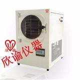 小型实验室冻干机-60度欣谕冷冻干燥机